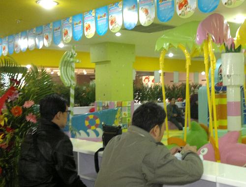 开一家室内儿童游乐园需要什么手续