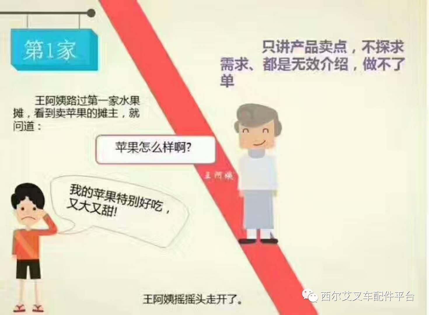 香港保险业务员穿着