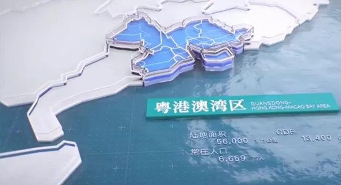 港珠澳大湾区经济总量_港珠澳大湾区地图