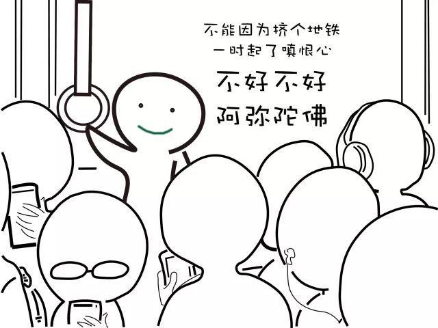 地铁简笔画图片大全