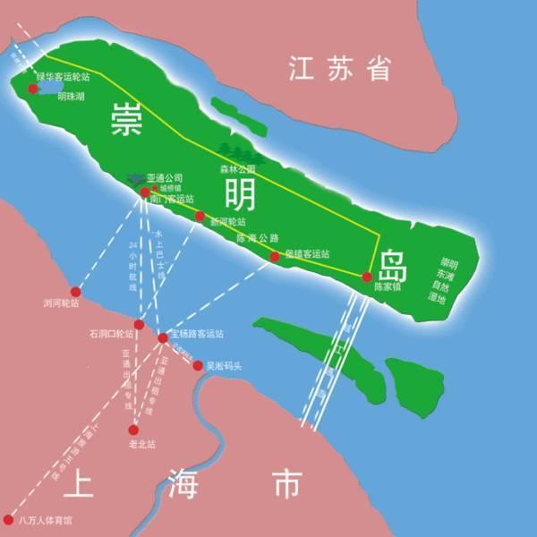 【地理常识】(039)中国面积最大的河口冲积岛――上海