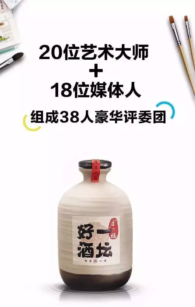 一坛好酒logo_网红\