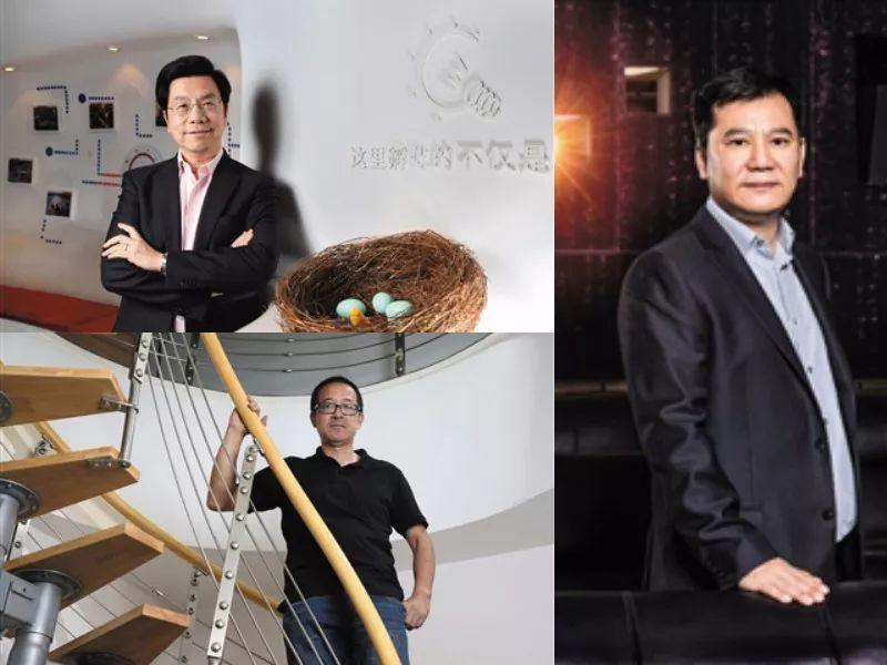 最高检撑腰:在个案中保护企业家精神| 新京报社论