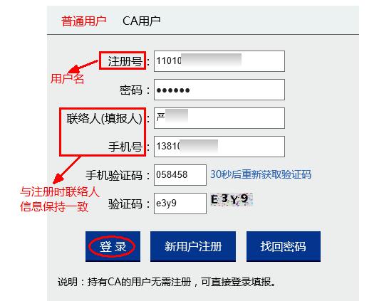 2014年企业年检取消_营业执照年检网上申报流程2018年企业年检取消