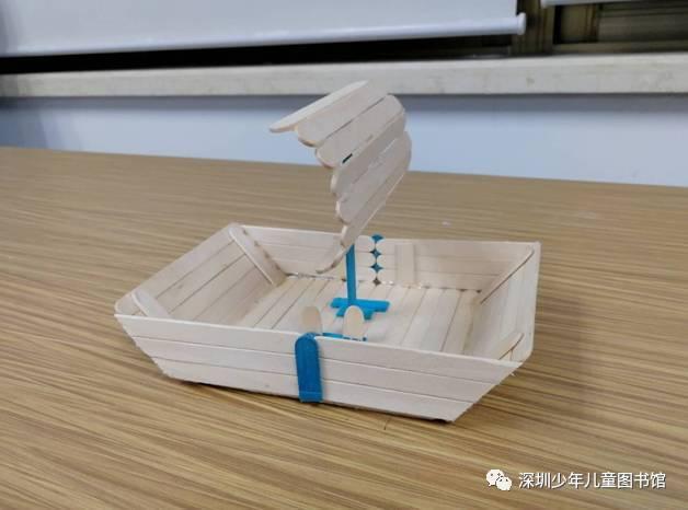 活动报名 DIY手工制作雪糕棒玩具帆船