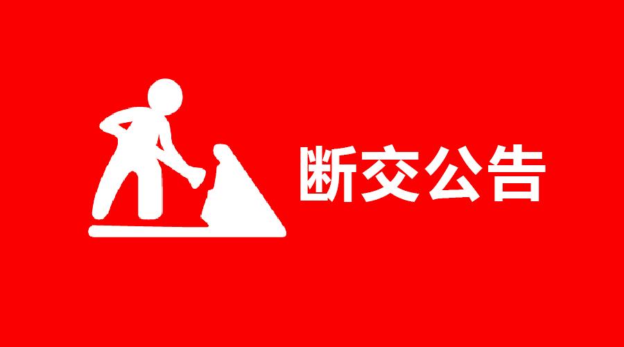 logo 标识 标志 设计 矢量 矢量图 素材 图标 900_500