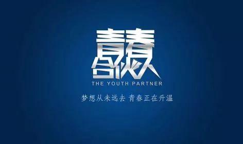 镇坪县电商创业平台招募电商合伙人 创造镇坪新电商