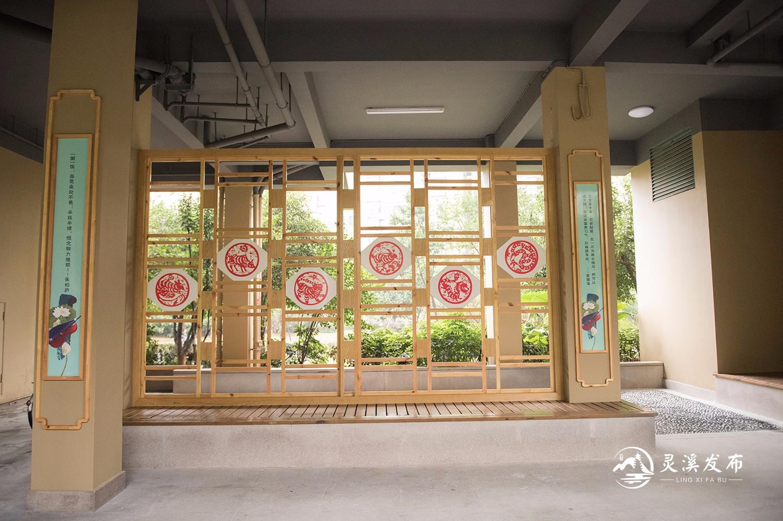 灵溪时代小区在全县率先试点城市文化家园创建