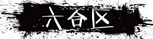 江浦实验小学浦口区南化小学沿江小学泰山实小六合区实验学校一文件事的有趣作小学图片