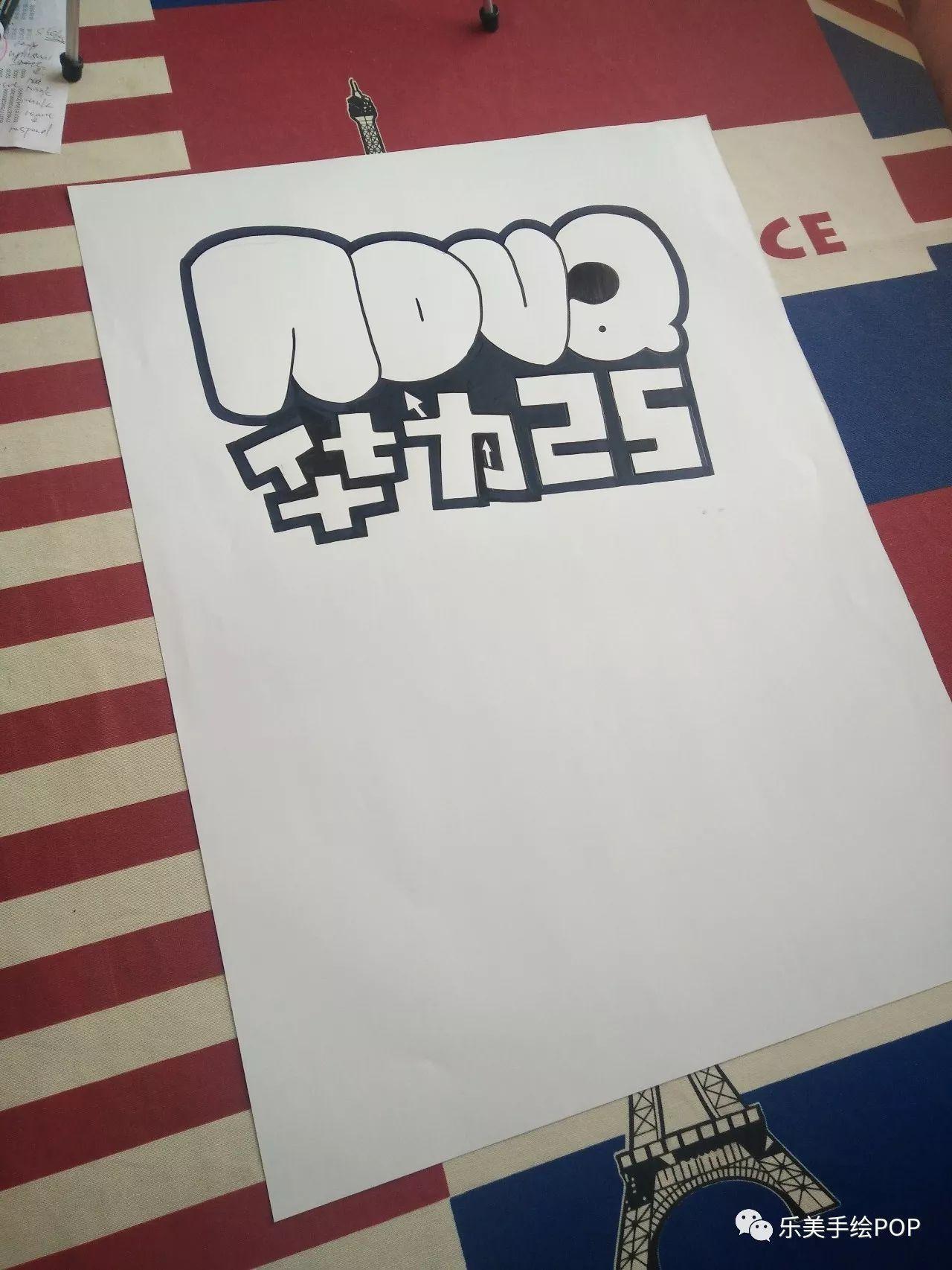 华为nova2s 手绘pop海报