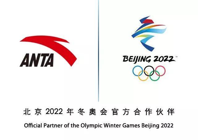 北京2022年冬奥会logo正式发布 安踏全力践行冰雪战略
