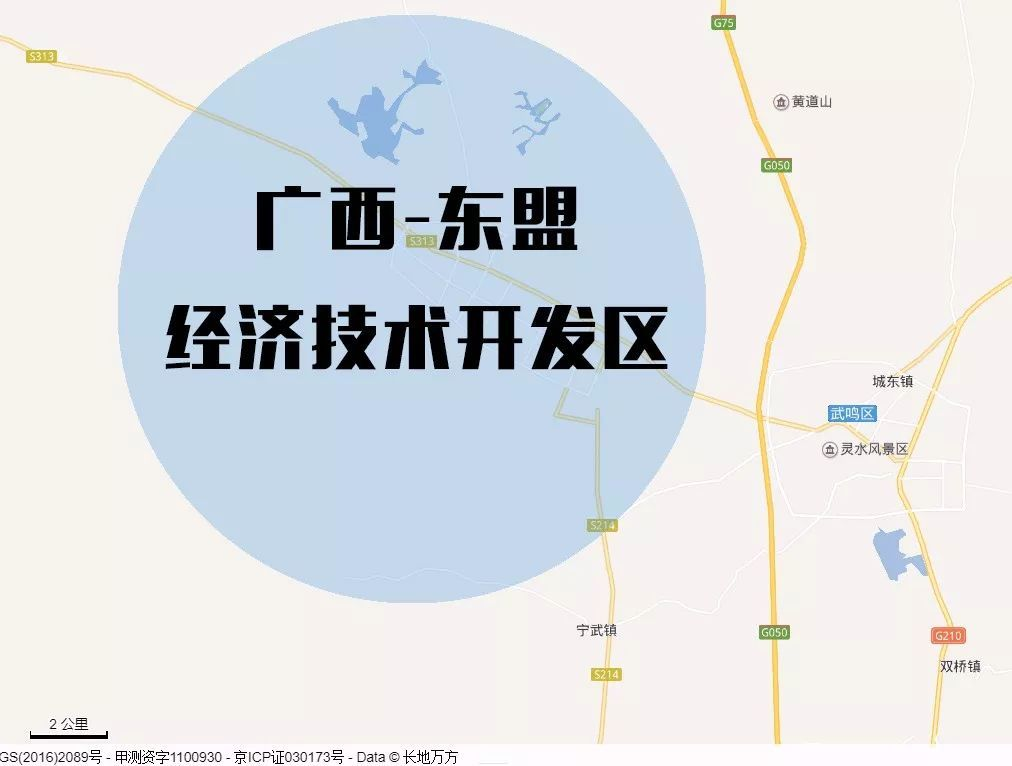 广西东盟经开区gdp_东盟成员国GDP概况