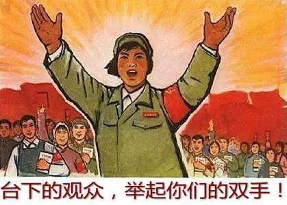 我是共产主义接�y.�_没有这套表情包还想做共产主义接班人?我看你胸前的红领巾是不想飘了!