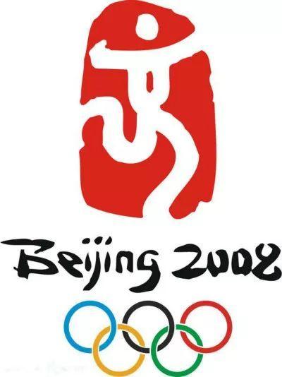 重磅!北京2022年冬奥会冬残奥会会徽今晚公布图片