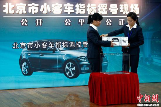 《北京市小客车数量调控暂行规定》修改方案自2018年起实施