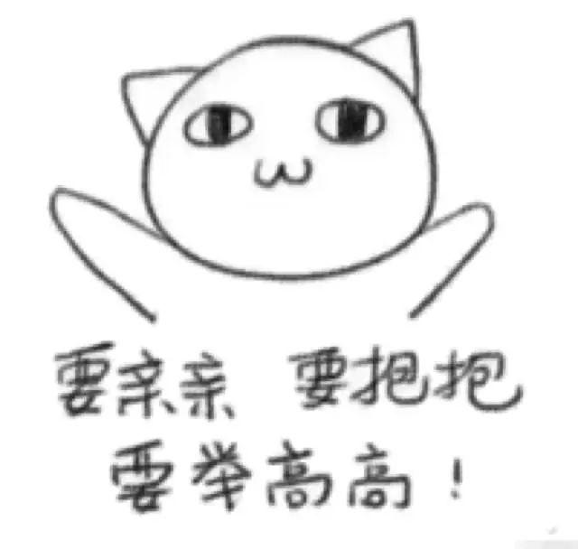 团子简笔画大全可爱
