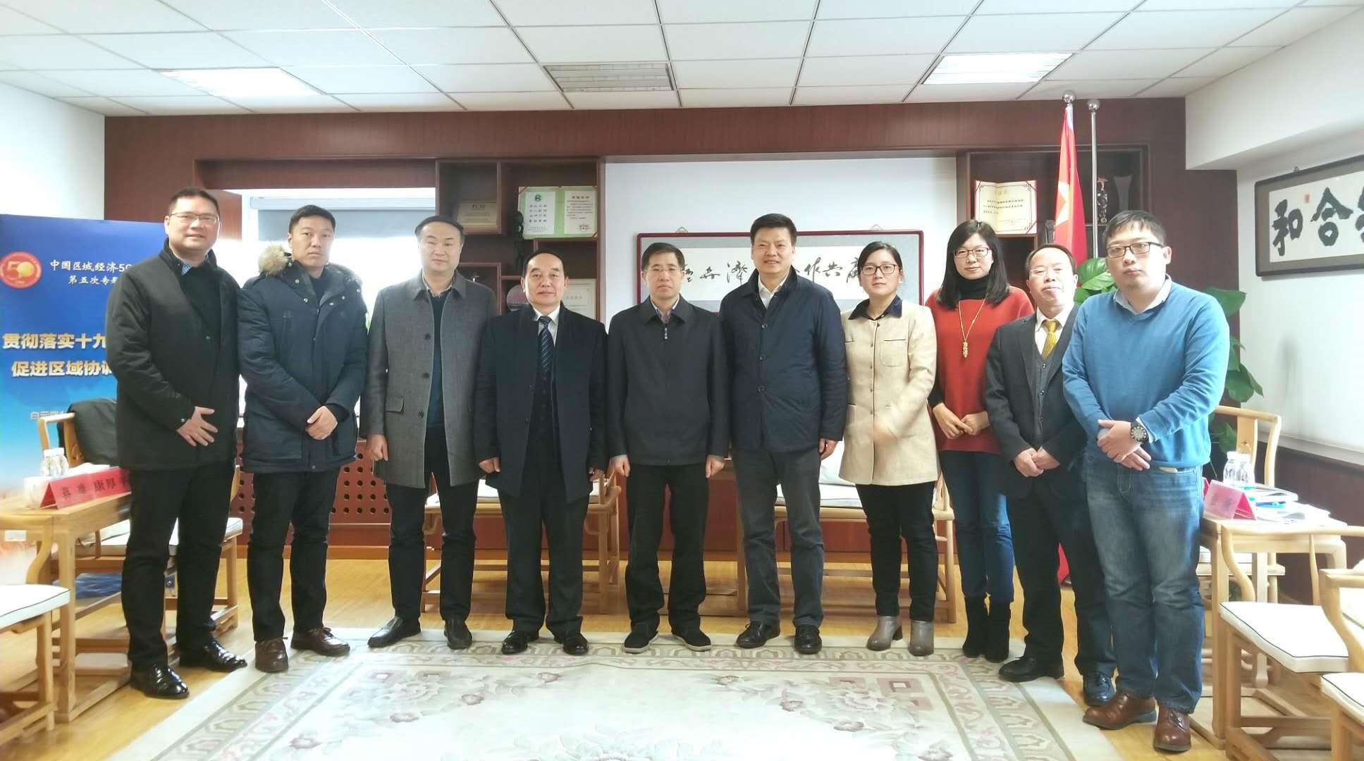 简阳市政府领导一行赴京进行区域发展战略研讨