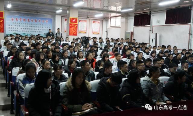 高中 高中生职业生涯v高中课寄语明湖学生,双一流学科给走进资讯中学的图片