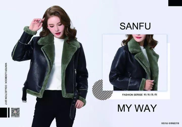日韩外贸,少女休闲,淑女修身,为满足不同年龄段穿衣风格.