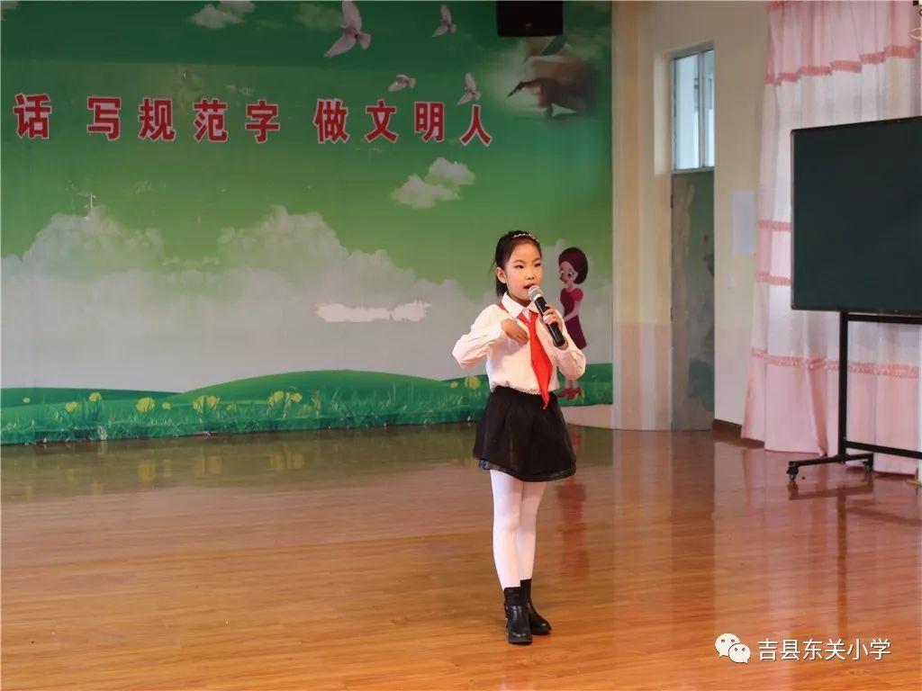 少先队咏诵中华魂 红领巾相约中国梦