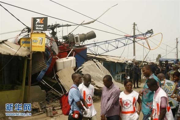 科特迪瓦一架民用直升机坠毁4人受伤