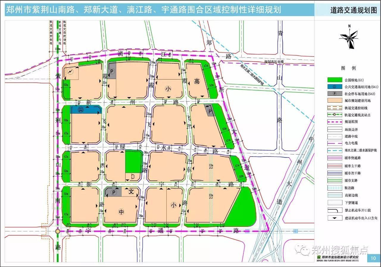 交通规划图显示,紫荆山南路沿线   地铁二号线   在宇通路处设有   站马屯站   .