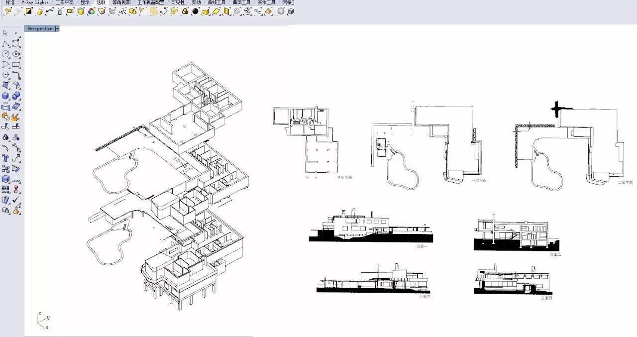 1.3: 剖透视空间建模