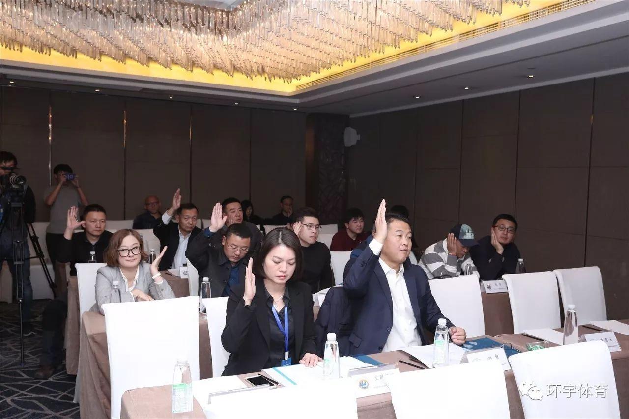 中国旅游协会探险旅游分会在京成立,环宇体育成为首批入会会员
