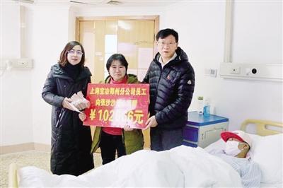 12岁患病女孩求爸爸称想活 爱心人3天捐10万元