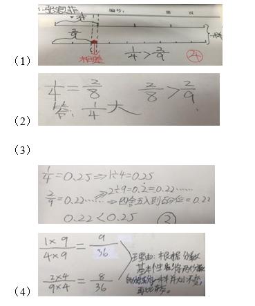 《年级的教学》分数视频北京大小版五上册小学教学设计加课本年级一一数学上学期数学记录组v年级备课图片