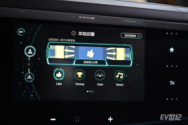 迈向高端的第一步 静态体验北汽ARCFOX LITE纯电动汽车