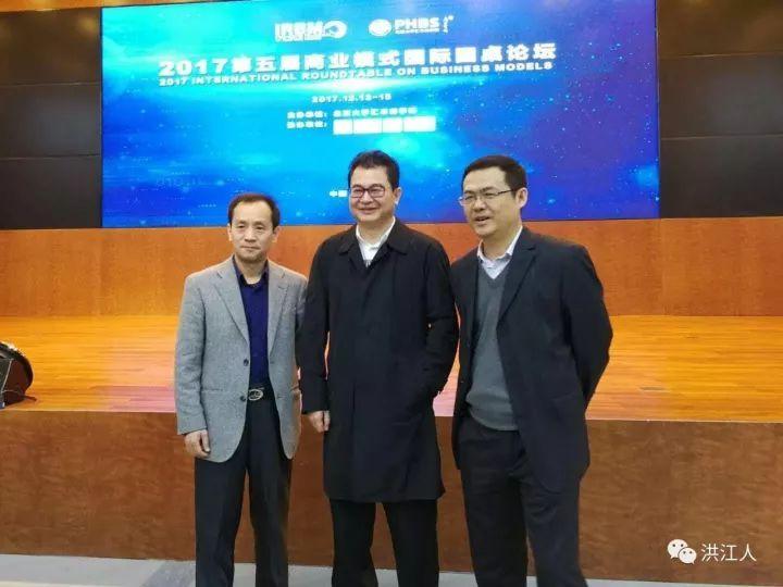 魏炜教授与罗志林董事长合影图片