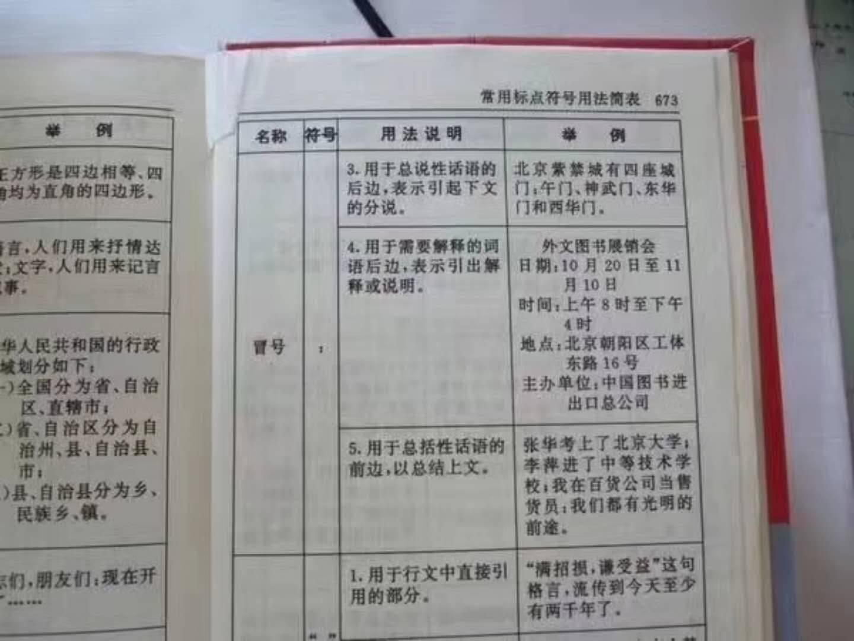 """《芳华》:从计划经济到市场经济,为什么受伤的总是""""好人""""刘峰   沸腾"""