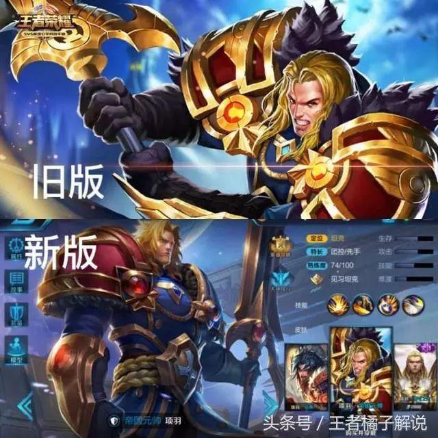 王者荣耀:这六位英雄海报更新!后羿变化大,虞姬换上了图片