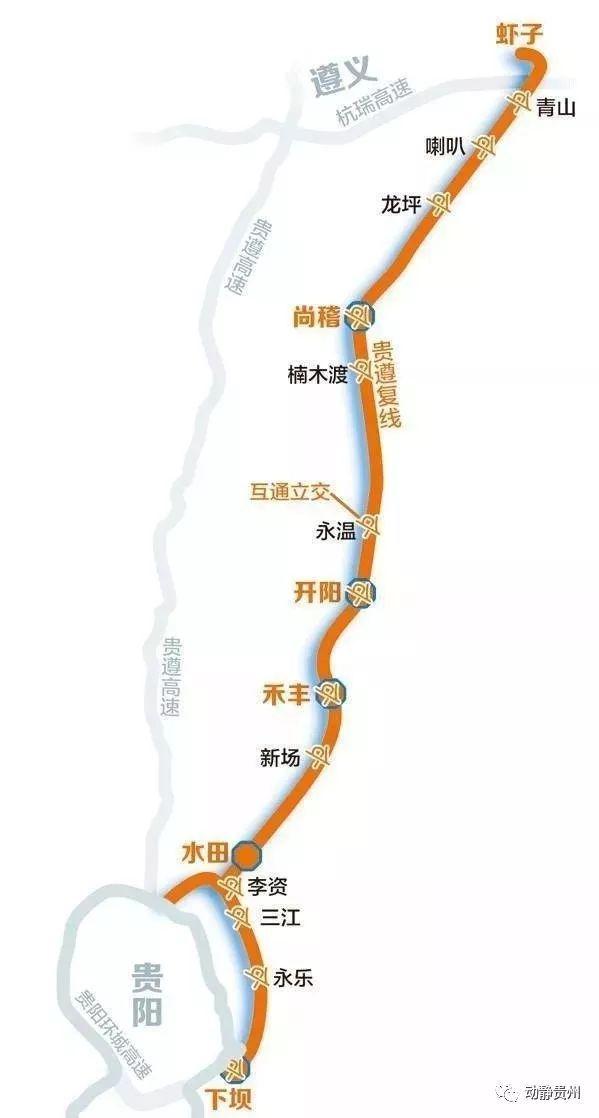 开阳县经济总量gdp_开阳县经济开发区地图