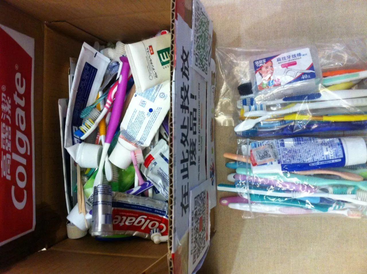 废牙膏牙刷和空洗发水瓶送来F2N Market,就能变身鞋 花盆 课桌椅