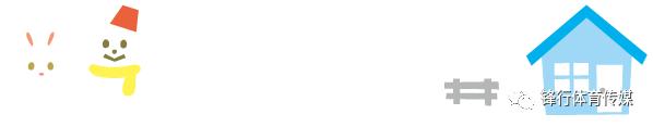"""石家庄市""""邮储银行杯""""校园足球大学生联赛开幕 国际庄四级联赛"""
