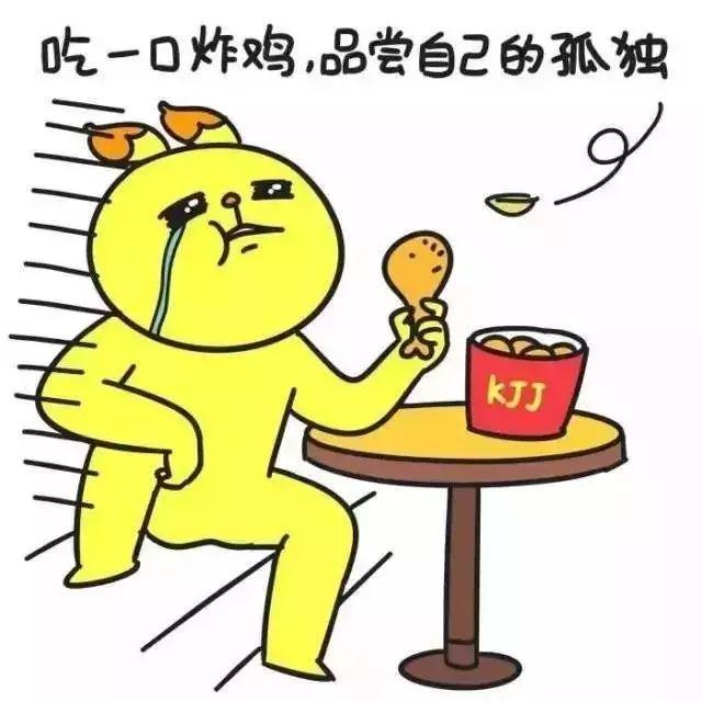 这些段子,能让人笑到肾抽筋_搜狐搞笑_搜狐网图片