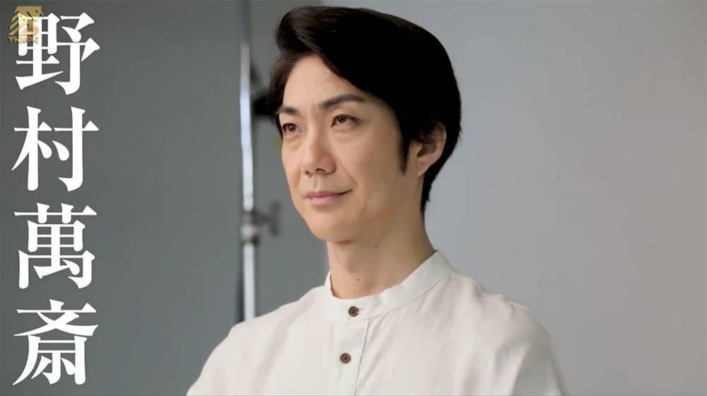 入殓师 女主角_两位日本实力派演员,如何演绎鲁迅与许广平?