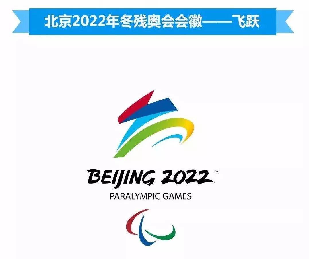 北京冬奥会会徽来了!2022,河北欢迎你!图片