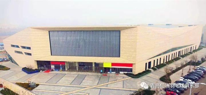青岛城阳体育馆图片