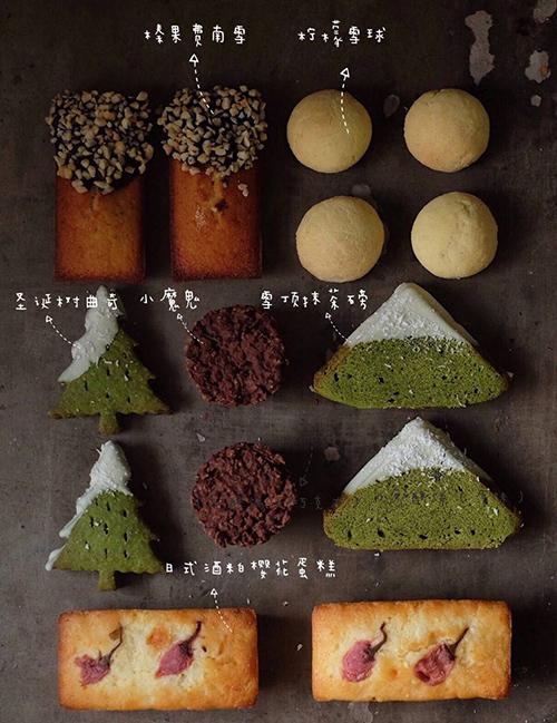 【小确幸研究所】吃到它才是有记忆点的圣诞节