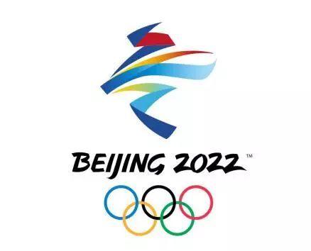 """2022年北京冬奥会会徽""""冬梦""""冬残奥会会徽""""飞跃""""发布图片"""