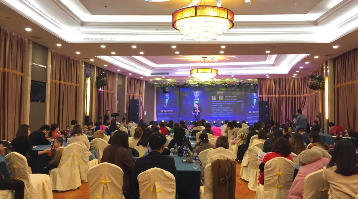 《血液净化·无癌中国我的梦》公益项目活动承办权
