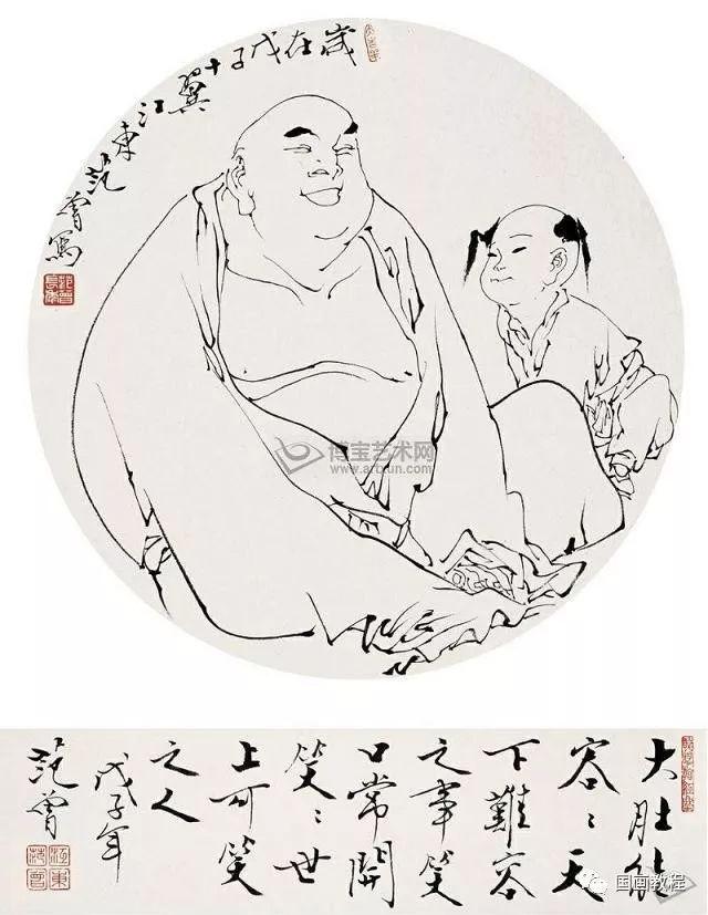 弥勒佛素描图片大全手绘