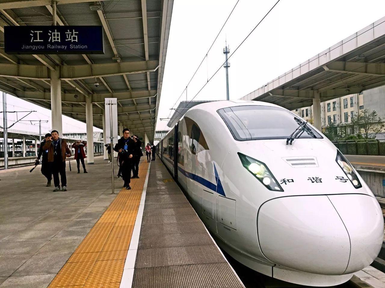 咸宁到九江高速公路图