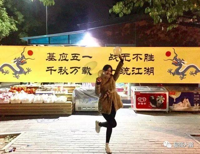 中国高校脑力排行榜出炉:有的985不如职院