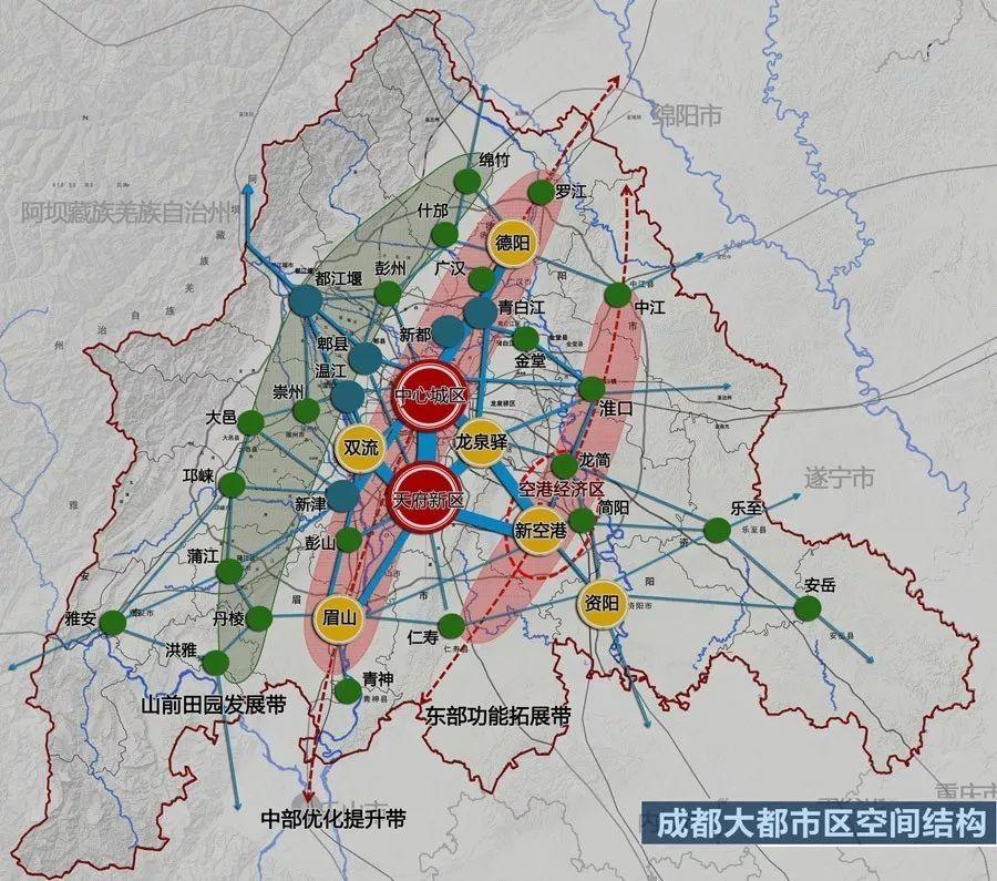 成都规划局公布 东进 高清大图