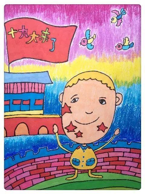 25 潘羿宏 《我的中国梦》 莲都外国语学校幼儿部 93.