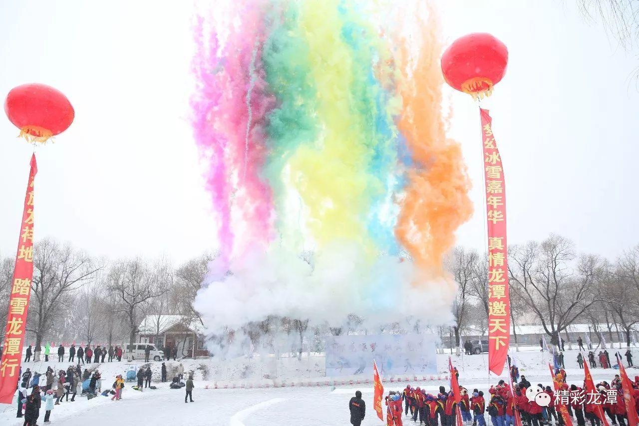 【头条】龙潭区开启雾凇冰雪节系列活动图片